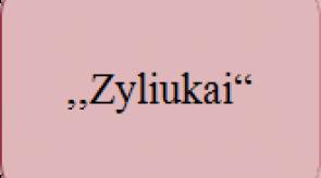 zyliukai.png